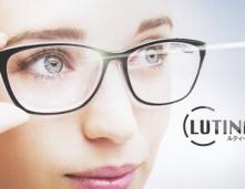 Proteggi i tuoi occhi dalla luce nociva